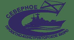 АО «Северное Проектно-Конструкторское Бюро»
