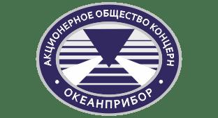 АО «Концерн «Океанприбор»